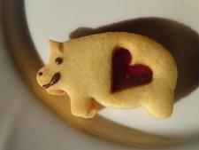 Pig Heart via Shutterstock